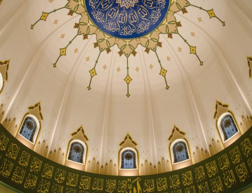 Take A Journey Into Islam this January