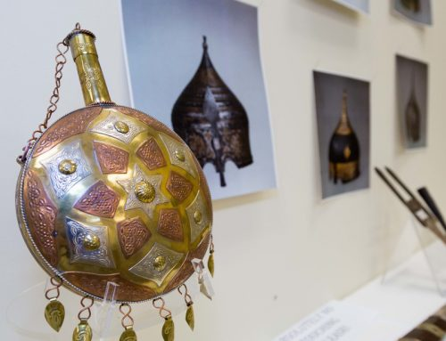 An Introduction to Islamic Art and Architecture: Exhibit Previews